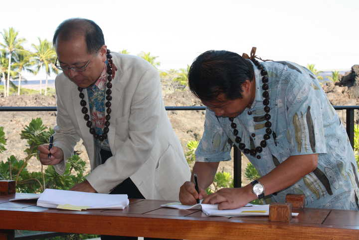 tmt_master_agreement_signing_-_japan_and_china_signing.jpg